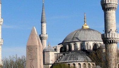 Visum Turkije Aanvragen, Online Nederlands Servicepunt